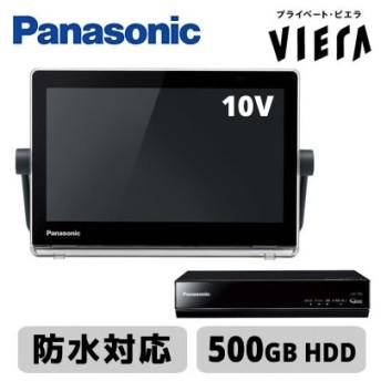 【即納】パナソニック 10V型 防水対応 地デジ ポータブル 液晶テレビ プライベート・ビエラ 500GB HDD内蔵 UN-10T8-K ブラック