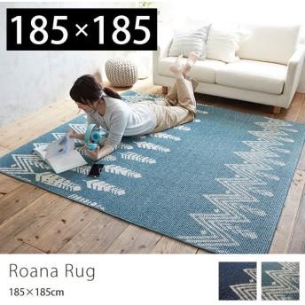 ラグ 洗える ラグ おしゃれ 羽モチーフ カーペット ラグマット 正方形 絨毯 ラグマット 洗える 185×185cm 洗濯 ネイビー グリーン