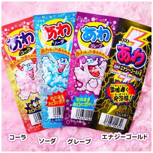 箱売 ¥600 コリス あわシリーズ 20入 駄菓子 15/0629 子供会 景品 お祭り 縁日