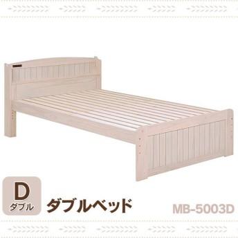 北欧 家具 木製 収納 おしゃれダブルベッド MB-5003D-WS(代引不可)