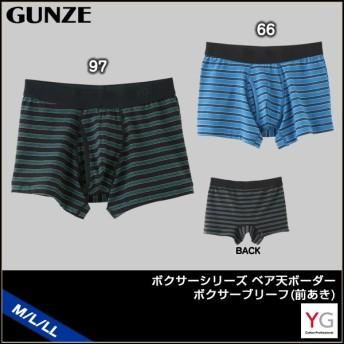 【B】グンゼ YG フィットボクサー 前あき ボクサーブリーフ(M・L・LLサイズ)YV4088 [m_b]