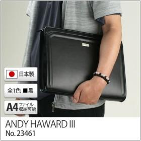 (国産)(A4ファイル対応)ANDY HAWARD III 合皮クラッチバッグ(黒) 23461/01(セカンドバッグ)(平野鞄)(メール便不可)
