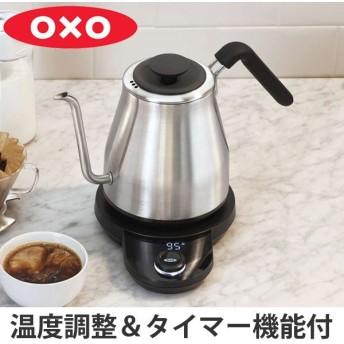 OXO オクソー ON 温度調整機能 タイマー付き 電気ドリップケトル 1.1L ( コードレスケトル ステンレス製ケトル 電気ケトル )