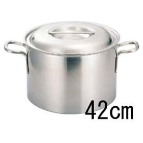 半寸胴鍋 プロデンジ 半寸胴鍋 42cm /送料無料