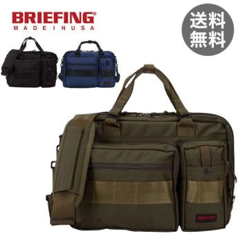 【あすつく】 ブリーフィング Briefing A4 ライナー 2way ブリーフケース ビジネスバッグ BRF174219 A4 LINER A4対応 メンズ 通勤 バッグ かばん【5%還元】