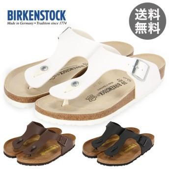 Birkenstock Ramses サンダル