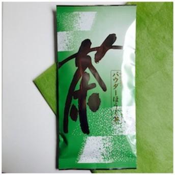鈴木園 SZK-10005517 給茶機用 業務用煎茶 パウダーほうじ茶(60g) (SZK10005517)