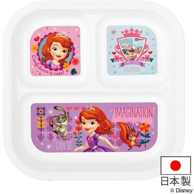 ランチプレート ちいさなプリンセスソフィア 子供用 日本製 ( プレート 食器 プラスチック 皿 仕切り皿 子供用食器 )