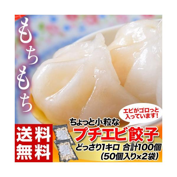 味付け 計2キロ 鮭カマ 釧路 秋鮭使用 釧之助 北海道産 冷凍 (500g×4P) サケ 送料無料 さけ 鮭