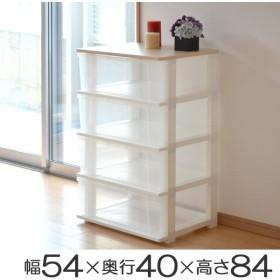 チェスト 4段 幅54×奥行40×高さ84cm コロ付き プラスチック製 木製天板 収納 引き出し 組立品 ( プラスチック 収納ケース 収納チェスト )