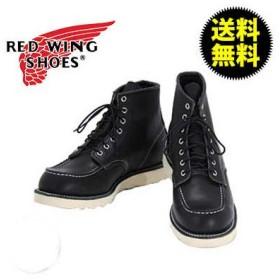 REDWING レッドウィング (RED WING) メンズ ブーツ アウトドア 登山 ブラック 9075