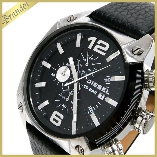 385e1dbdac ディーゼル DIESEL メンズ腕時計 オーバーフロー クロノグラフ Overflow 49mm ブラック×シルバー DZ4341