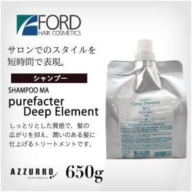 フォード ピュアファクター ディープエレメント MA モイストアクア トリートメント 650g 詰め替え【ゆうパック対応】