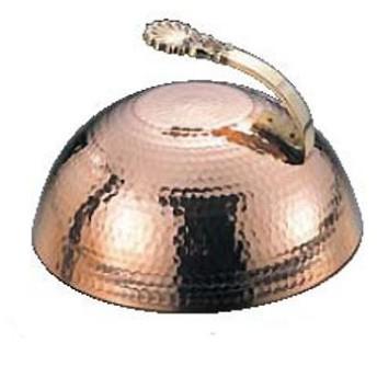ステーキカバー 小 24cm 丸型 銅製 EBM (業務用)(同梱グループA)