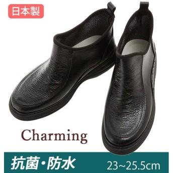 レインシューズ メンズ おしゃれ 完全防水 VIC 850 ニシベケミカル ショートレインブーツ 雨靴 長靴 ガーデニングブーツ 軽量 日本製 ショート
