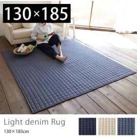 カーペット 洗える ラグマット 130×185cm ラグ おしゃれ ラグ デニム キルトラグ 絨毯 スミノエ