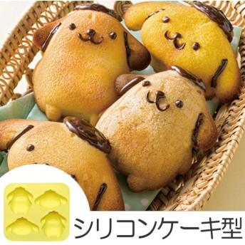 【ポイント最大26倍】シリコントレー シリコンケーキ型 焼き型 ポムポムプリン キャラクター ( シリコントレー シリコン型 お菓子型 シリコン製 )