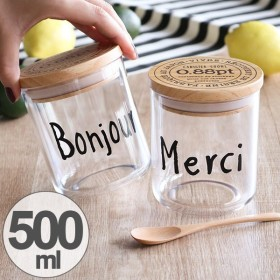 保存容器 VIVRE キャニスター M 500ml Merci Bonjour ( キャニスター 密閉容器 調味料容器 )