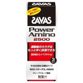 SAVAS オールスポーツサプリメント・ドリンク ザバス パワーアミノ2500 スティック/グレープフルーツ風味/3.5g×3包(CZ2440)