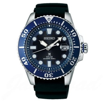 セイコー SEIKO プロスペックス ダイバースキューバ SBDJ019 新品 時計 メンズ