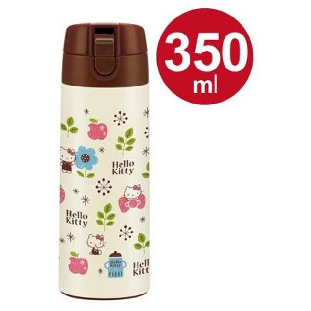 ■在庫限り・入荷なし■水筒 ハローキティ 北欧 ワンプッシュステンレスマグボトル 350ml ( ステンレスボトル 直飲み 保温 保冷 )
