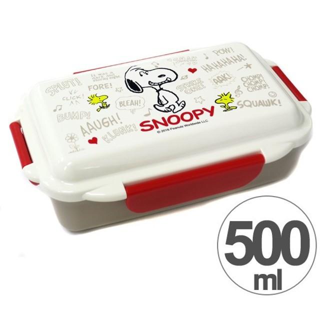 【クーポン配布中】 お弁当箱 1段 ランチボックス スヌーピー 500ml キャラクター 仕切り付き ( 弁当箱 ランチボックス ドーム型 )