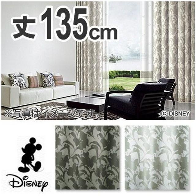 ■在庫限り・入荷なし■ドレープカーテン Disney ディズニー ミッキー オーキッド 100×135cm スミノエ ( ディズニー )