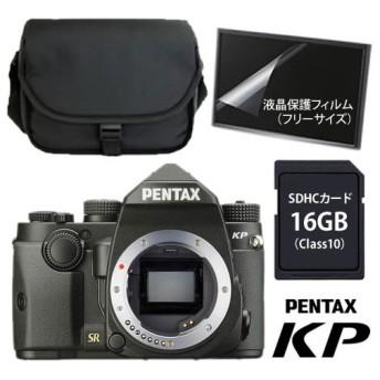 (純正カメラバッグセット)リコー デジタル一眼 PENTAX KP ブラック ボディ(メール便不可)(ラッピング不可)