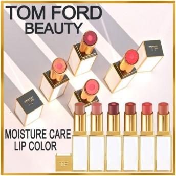 トムフォード モイスチャーコア リップ カラー #01,#02,#03,#04,#05,#06 2.5g メール便 送料無料