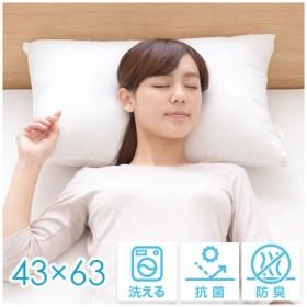 洗える 安眠 枕 抗菌 防臭 mofua 43×63 まくら