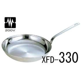 18-10 ロイヤル フライパン XFD-330 (業務用)(同梱グループA)