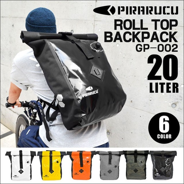 d180c103fd 防水 リュック pirarucu ピラルク リュックサック メンズ バックパック デイバッグ 防水バッグ 大容量 20L