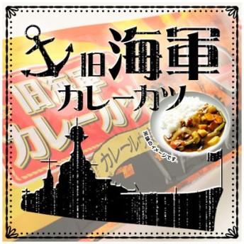 アミューズメント 海軍カレーカツ 16入 駄菓子 15/0622 子供会 景品 お祭り 縁日