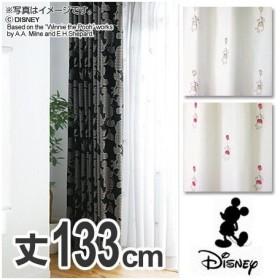 ■在庫限り・入荷なし■ボイルカーテン Disney ディズニー くまのプーさん フロート 100×133cm ( 洗える レース )