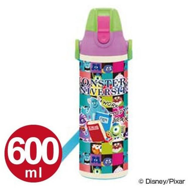■在庫限り・入荷なし■子供用水筒 モンスターズ・ユニバーシティ 直飲み ステンレスボトル 600ml ( 保冷 キャラクター )
