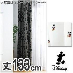 ■在庫限り・入荷なし■ ボイルカーテン Disney ディズニー ミッキー ビーン 100×133cm ( ディズニー ウォッシャブル )