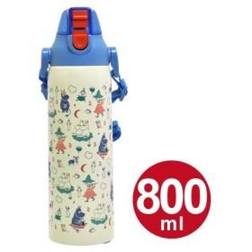 ■在庫限り・入荷なし■【アウトレット セール】子供用水筒 ムーミン 直飲み ダイレクトステンレスボトル 800ml キャラクター