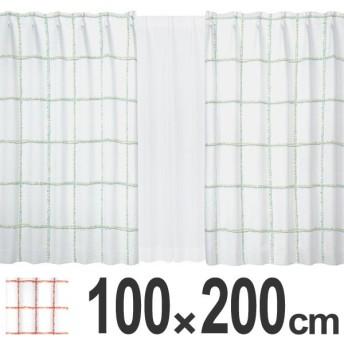 ■在庫限り・入荷なし■カーテン スミノエ 遮光カーテン VITA ヴィーン 100x200cm ( 遮光 ドレープカーテン 既製 )