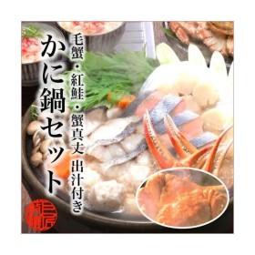 かに鍋セット(4人前) 毛蟹 KI-24-2