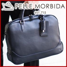 PELLE MORBIDA ペッレモルビダ Maiden Voyage メイデン ボヤージュ B4ブリーフケース 1室タイプ(ショルダーベルト付属) PMO-MB054
