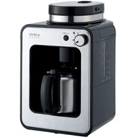 【送料無料 + ポイント10倍】全自動コーヒーメーカー siroca crossline ステンレスサーバー ブラック STC-501-BK