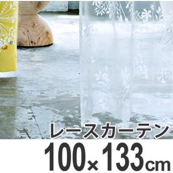 レースカーテン スミノエ KUKKA VOILE クッカボイル 100x133cm ( カーテン レース 洗える )