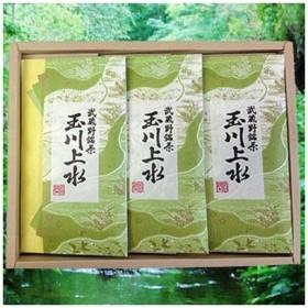 鈴木園 SZK-T-7 【のし・包装可】狭山茶「玉川上水」詰め合わせ(100g×3) (SZKT7)