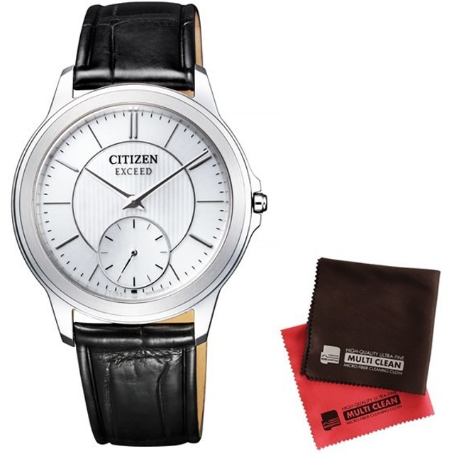 (国内正規品)(セット)(シチズン)CITIZEN 腕時計 AQ5000-13A (エクシード)EXCEED エコ・ドライブ 40周年記念モデル 薄型 メンズ&クロス2枚(メール便不可)