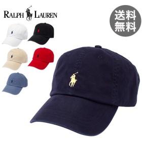 【全品あすつく】ポロ ラルフローレン POLO Ralph Lauren ワンポイント キャップ コットン 帽子 Chino Baseball Cap メンズ レディース 人気 男女兼用