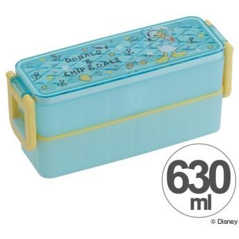お弁当箱 2段 ドナルド グラフィティ ダイヤカット 630ml 箸付き レディース ( 弁当箱 ランチボックス 2段 箸つき )