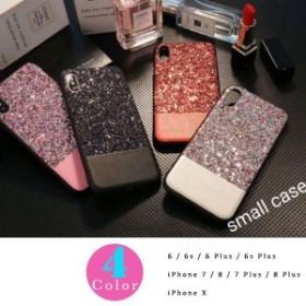Iphone ケース スマホ カバー シンプル ラメ キラキラ Iphone6 Iphone6s Iphone7 Iphone7plus Iphone8 Iphone8plus iPhone10 iPhoneX【メ