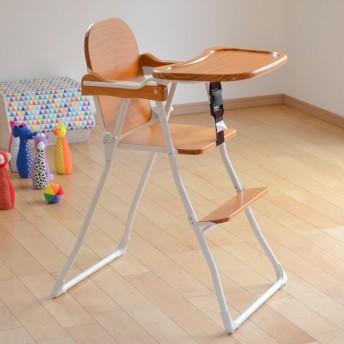 キッズチェア ハイチェア 折り畳み 子供用 木製 ( 子供用 イス 食事 ベルト付 )