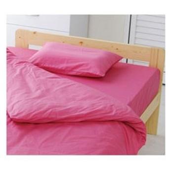 アイリスオーヤマ 【まくらカバー】標準サイズ(綿100%/43×63cm/ピンク)