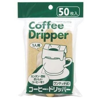 ds-1580288 (まとめ) アートナップ コーヒー・ドリッパー 1パック(50枚) 【×5セット】 (ds1580288)